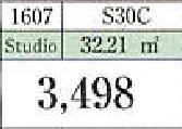 ブリリアタワー池袋価格表1607号室